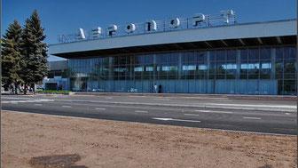 Трансфер аэропорт Днепр