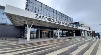 Трансфер аэропорт Запорожье