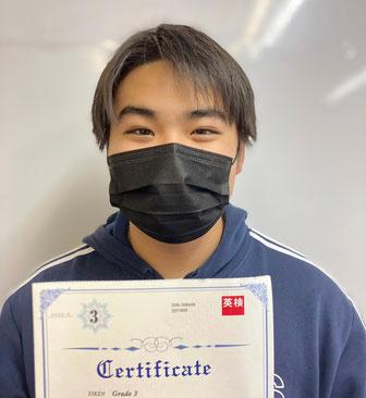 Eiken Test Grade 4  (June 2021) 中学1年