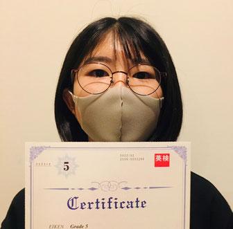 Eiken Test Grade 5  (Oct. 2020) 小学5年