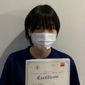 Eiken Test Grade 3  (June 2021) 中学3年