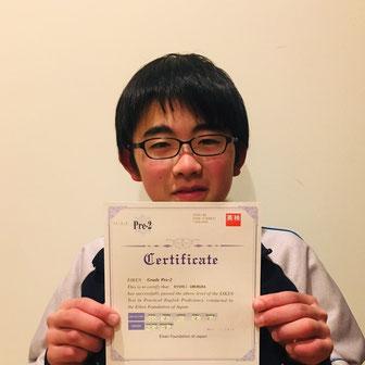Eiken Test Grade Pre2nd  (Jan.2019) 中学2年