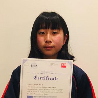 Eiken Test Grade Pre2nd  (Oct.2018) 中学2年