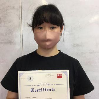 Eiken Test Grade 2  (June 2021) 中学3年