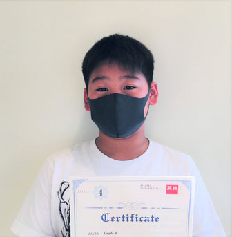 Eiken Test Grade 4  (Jun. 2020) 小学6年