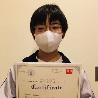 Eiken Test Grade 4  (Oct. 2020) 中学2年