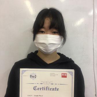 Eiken Test Grade Pre2  (Oct. 2020) 中学2年