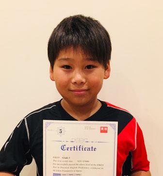 Eiken Test Grade 5  (Jun. 2019) 小学5年