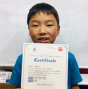 Eiken Test Grade 5  (Jun. 2019) 小学3年