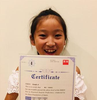 Eiken Test Grade 4  (Jun. 2019) 小学4年