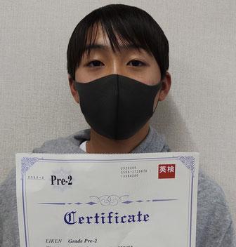 Eiken Test Grade Pre2  (Jan. 2021) 中学2年