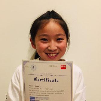 Eiken Test Grade 5  (Jan.2019) 小学3年