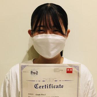 Eiken Test Grade Pre2nd  (June 2021) 高校2年