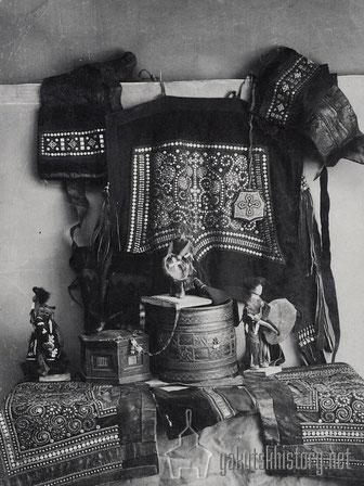 Образцы якутского народного творчества. А.Курочкин.