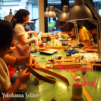 東京・横浜・大阪にあるレザークラフト(革)教室ヨコハマセリエ 横浜元町教室の様子