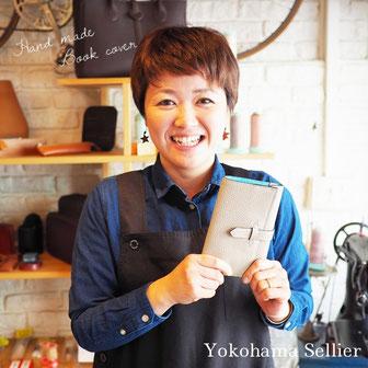 東京・横浜・大阪にあるレザークラフト(革)教室ヨコハマセリエ 生徒さんハンドメイドの作品 ブックカバー完成