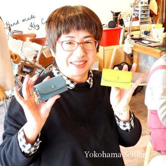 東京・横浜・大阪にあるレザークラフト(革)教室ヨコハマセリエ 生徒さんハンドメイドの作品 キーケース完成