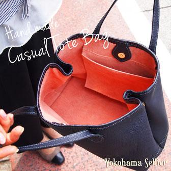 東京・横浜・大阪にあるレザークラフト(革)教室ヨコハマセリエ 生徒さんハンドメイドの作品 トートバッグ