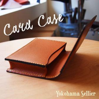 東京・横浜・大阪にあるレザークラフト(革)教室ヨコハマセリエ 生徒さんハンドメイドの作品 カードケース(名刺入れ)