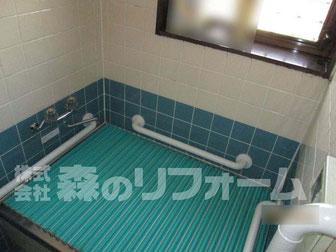 柏市介護保険リフォーム 浴室手すり取付 介護保険申請 安心して入浴できます