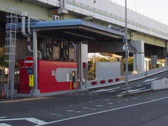 阪神高速・堺出口から車で3分