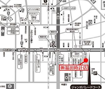(株)福田時計店周辺の地図。クリックで拡大。
