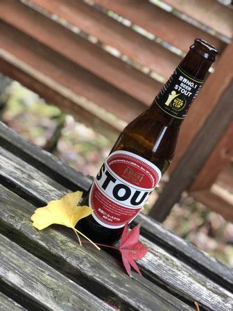 箕面ご当地ビール