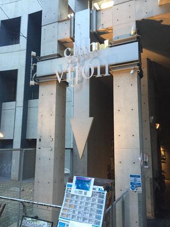 北堀江ClubVijon