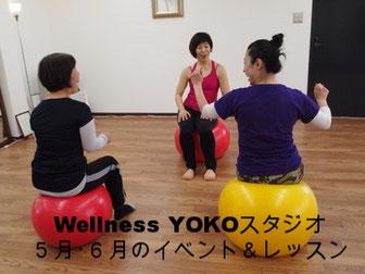 体幹トレーニングレッスンのイメージ写真