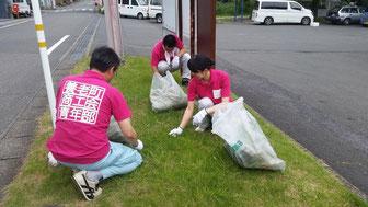 養老町商工会主催の清掃活動に参加