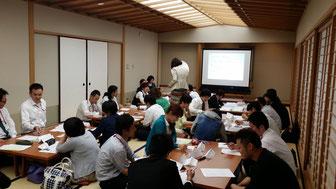 岐阜県主催企業力アップのための基礎スキルプログラム