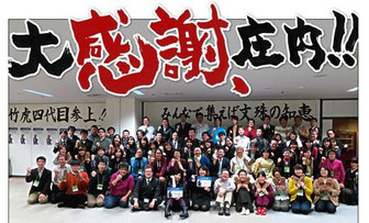 """2014.02に開催されたFacebookビジネス活用実践塾""""みんなで集えば文殊の知恵""""  講師山岸義浩さんに勉強会の様子を紹介いただきました。"""