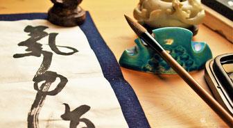 calligraphy tokyo art