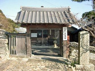 久能山徳音院