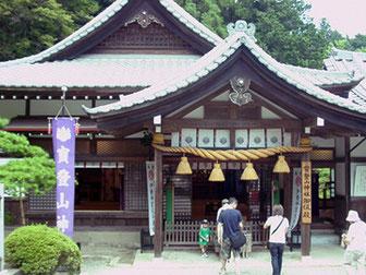 宝登山神社 記念館