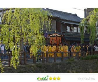 八重垣写真館さん: 香取神宮式年神幸祭
