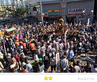 svanejyuさん: 赤羽馬鹿祭り