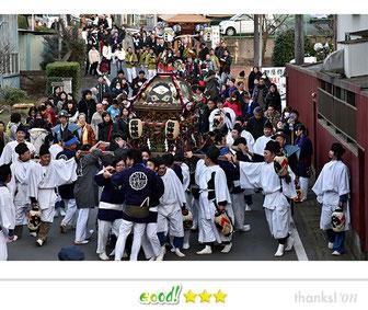 八重垣写真館さん: 山倉の鮭祭り