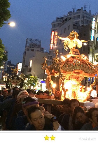 弾正睦さん: 目黒大鳥神社例大祭