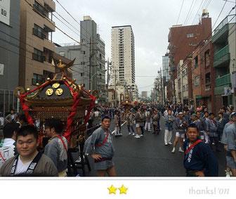 まさヤンさん: 素盞雄神社天王祭