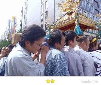 菊っちゃんさん: 北海道開拓神社