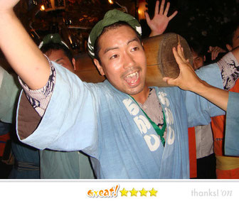 まゆぴょんさん:牛嶋神社大祭