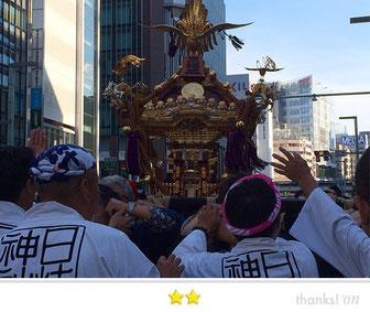 恵利子さん: 山王祭(下町連合渡御)