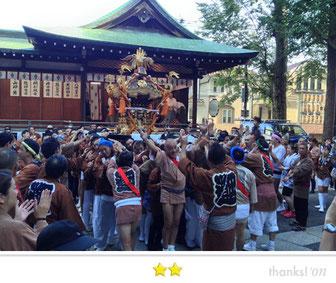 hyakuninnさん: 中目黒八幡神社祭礼