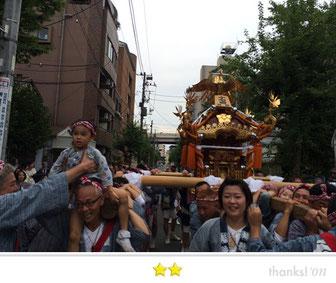 まさヤンさん: 亀戸天神社例大祭