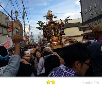 恵利子さん: 本庄祇園まつり