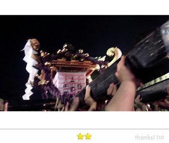 みっきーさん: 三社祭