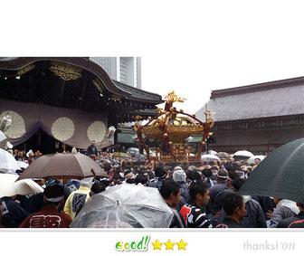 ろくさん: 靖国神社秋季例大祭