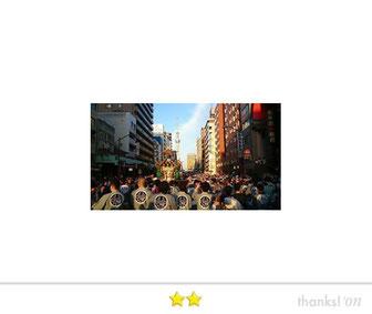 横山 秀行さん: 三社祭