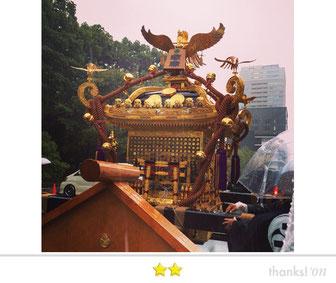 担ぎ屋a.k.a.ばなな俺さん: 靖国神社例大祭